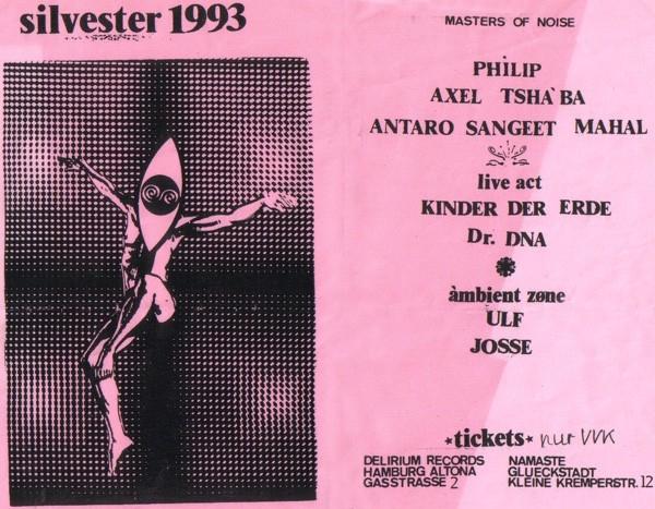 1993.12.31_a