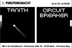 2005.07.21_Kulturbrauerei