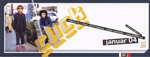 2004.01 a Click