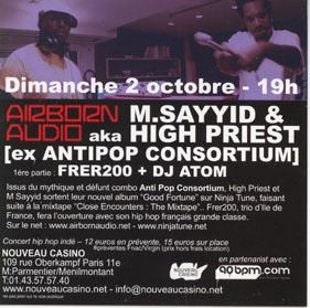 2005.10.02 Nouveau Casino b