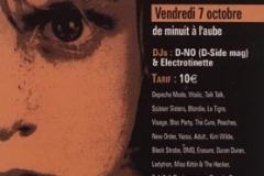 2005.10.07 Batofar