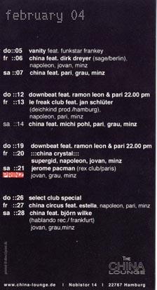 2004.02 China Lounge b