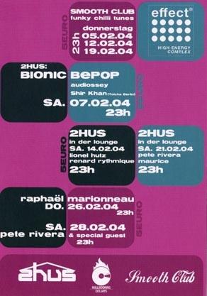 2004.02 Lounge b