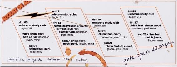 2004.08 China Lounge b