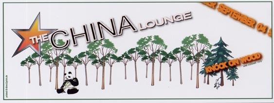 2004.09 China Lounge a