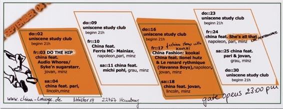 2004.09 China Lounge b