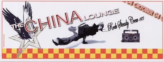 2004.10 China Lounge a