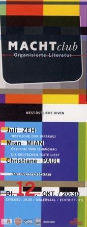 2004.10.12 Malersaal