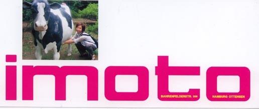 2005.06 Imoto a