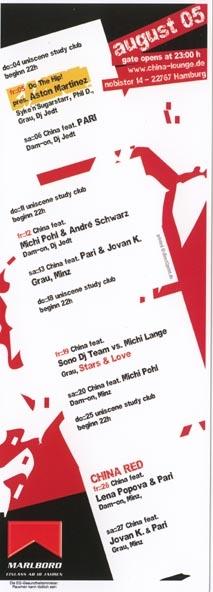 2005.08 China Lounge b