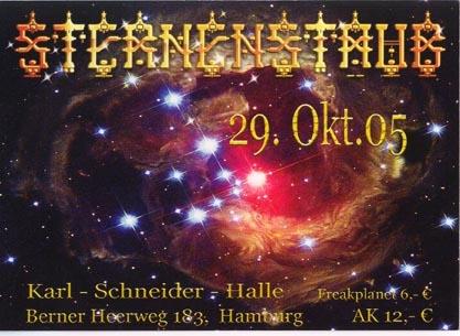 2005.10.29 Karl-Schneider-Halle a