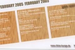 2005.02 China Lounge b