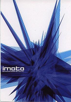 2006.05 - Imoto a