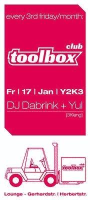 2003.01.17_Lounge