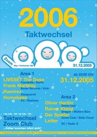 2005.12.31 Zoom