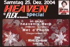 2004.12.25 Flex b