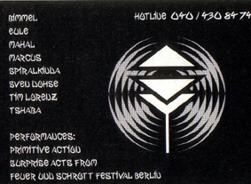 1996.08.23_b_3rd_U-Site_OA_Gathering