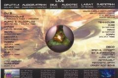 2006.10.14 OA - Insel Ruegen Psychedelic Destination b