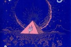 1997.08.02_a_Shiva_Moon_3