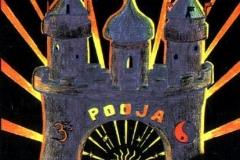 1997.08.16_a_Pooja_6