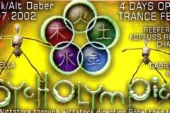 2002.07.12_Psycholympics_OA