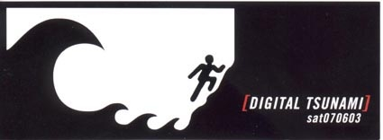 2003.06.07 a Phonodrome
