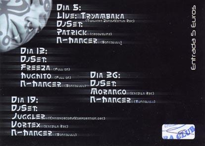 2004.08 e Lissabon