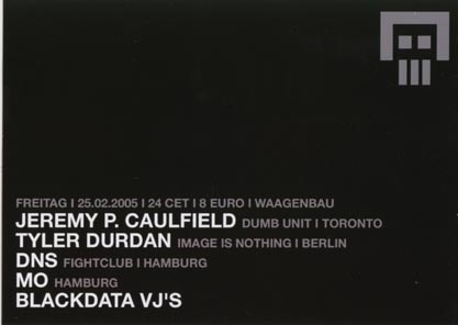 2005.02.25 b Fightclub