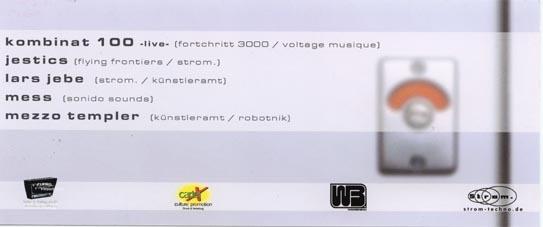 2005.11.11 Strom b