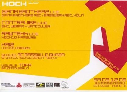 2005.12.03 Waagenbau b