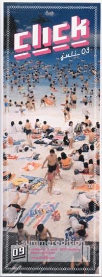 2003.07 a Click