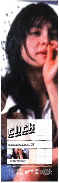 2002.11 a Click