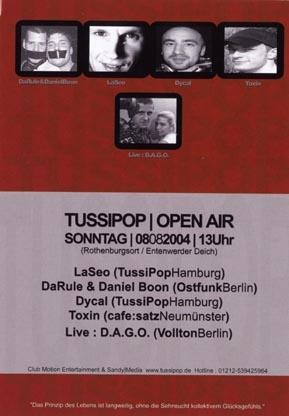 2004.08.08 b Entenwerder