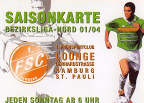 2004.01 Lounge a