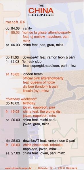 2004.03 China Lounge b