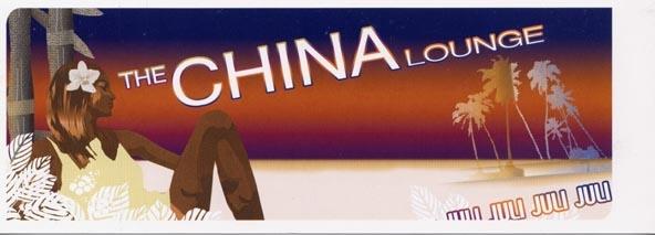 2004.07 China Lounge a