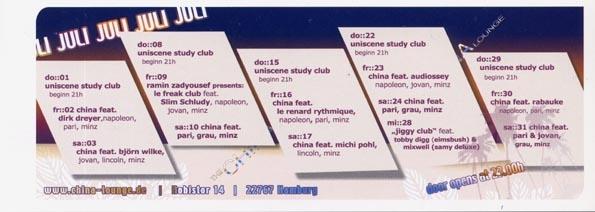 2004.07 China Lounge b