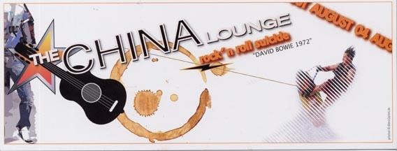2004.08 China Lounge a