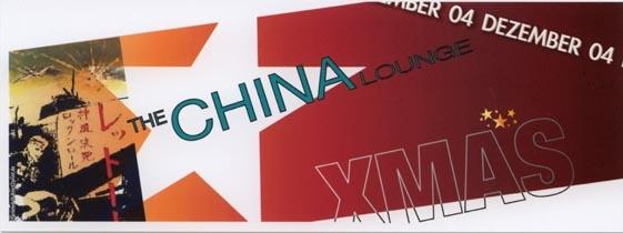 2004.12 China Lounge a