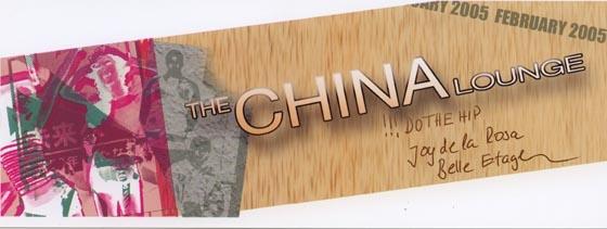 2005.02 China Lounge a