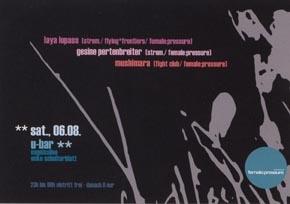 2005.08.06 U Bar b