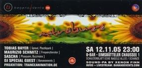 2005.11.12 U-Bar