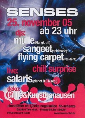 2005.11.25 Schanze