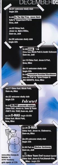 2005.12 China Lounge b