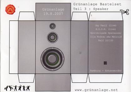 2007.08.19 Gruenanlage b