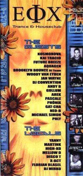 2002.05 EFX