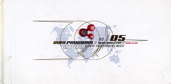2002.05 GUM a