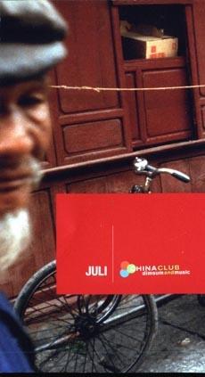 2002.07 China Club