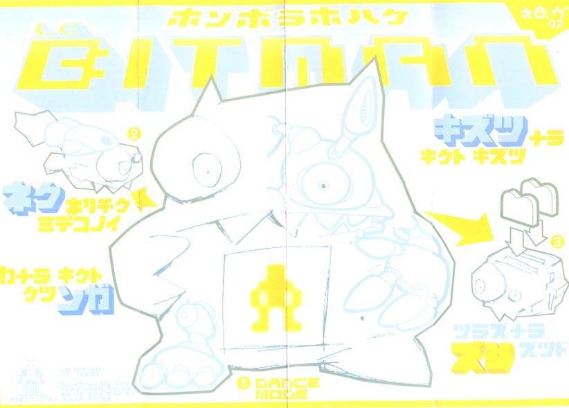 2002.07 Gum a