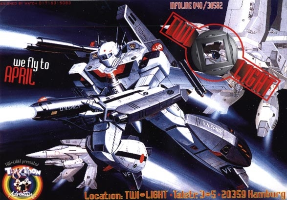 1994.04 Twi Light